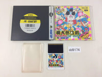 dd9174 Momotaro Katsugeki BOXED PC Engine Japan