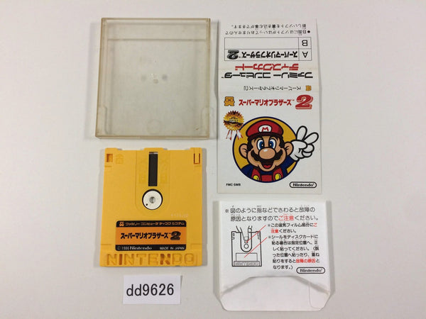 dd9626 Super Mario Bros. 2 Famicom Disk Japan