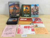 xa5325 Ishin no Arashi BOXED NES Famicom Japan