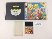 dd9177 PC Genjin BOXED PC Engine Japan