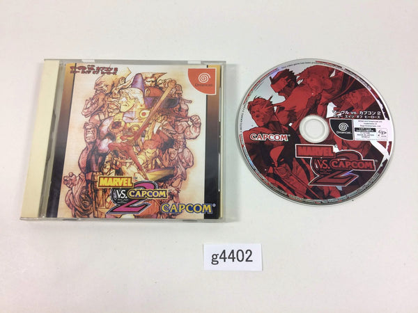 g4402 Marvel vs. Capcom 2 New Age of Heroes Dreamcast Japan