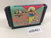 dd9481 Magical Hat no Buttobi Turbo! Daibouken Mega Drive Genesis Japan