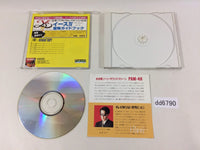 dd6790 Ys IV The Dawn of Ys SUPER CD ROM 2 PC Engine Japan