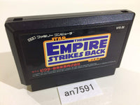 an7591 Star Wars The Empire Strikes Back Victor JVC NES Famicom Japan