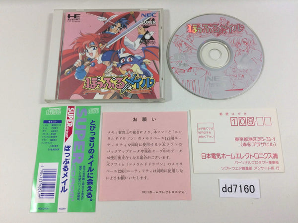 dd7160 Magical Fantasy Adventure Popful Mail ARCADE CD ROM 2 PC Engine Japan