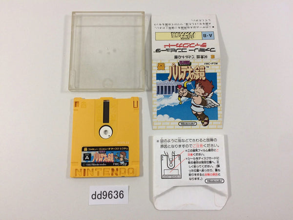 dd9636 Kid Icarus Famicom Disk Japan
