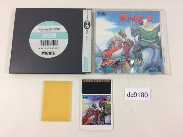 dd9180 Takeda Shingen BOXED PC Engine Japan