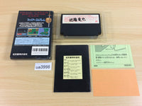 ua3998 Fire Emblem Gaiden BOXED NES Famicom Japan