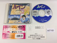 dd7161 Ruin Kami no Isan SUPER CD ROM 2 PC Engine Japan