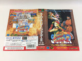 dd7514 Super Street Fighter II The New Challenger BOXED Mega Drive Genesis Japan