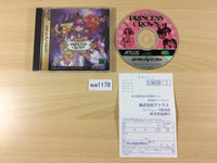wa1178 Princess Crown Sega Saturn Japan