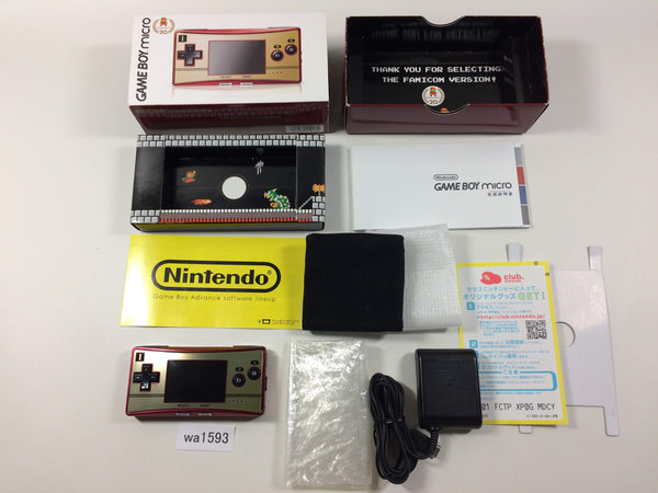 wa1593 GameBoy Micro Famicom Ver. BOXED Game Boy Console Japan