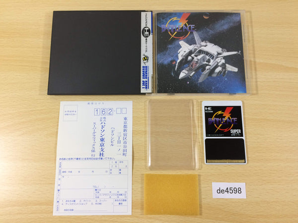 de4598 Battle Ace BOXED PC Engine Japan