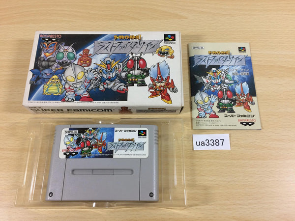 ua3387 The Great Battle II 2 Last Fighter Twin BOXED SNES Super Famicom Japan
