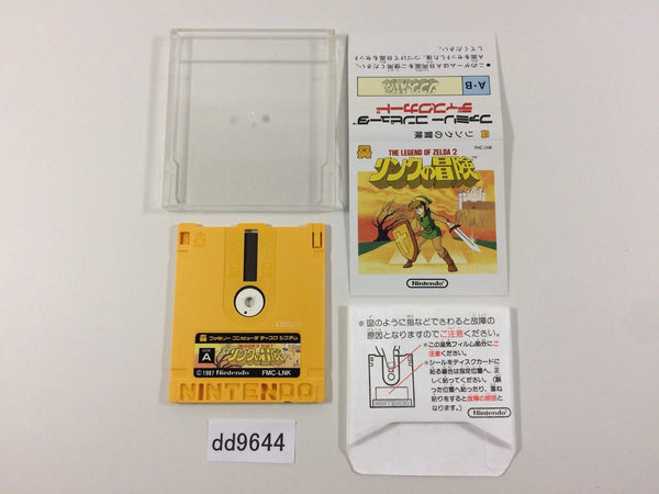 dd9644 The Legend Of Zelda 2 Famicom Disk Japan
