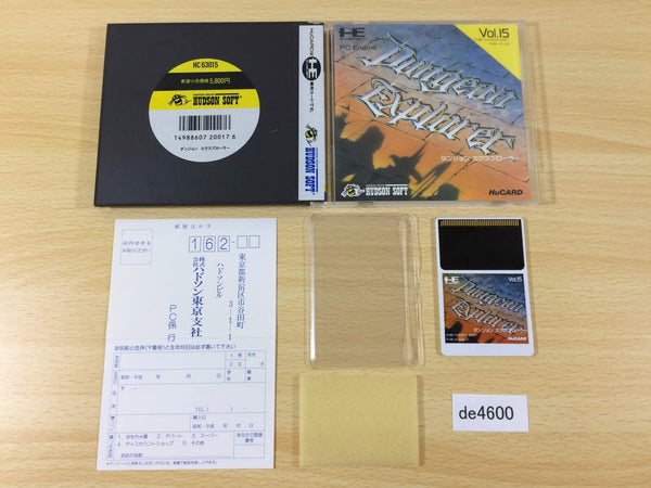 de4600 Dungeon Explorer BOXED PC Engine Japan