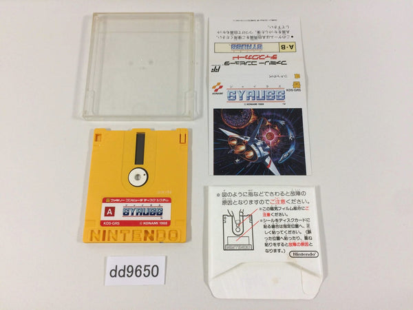 dd9650 Gyruss Famicom Disk Japan