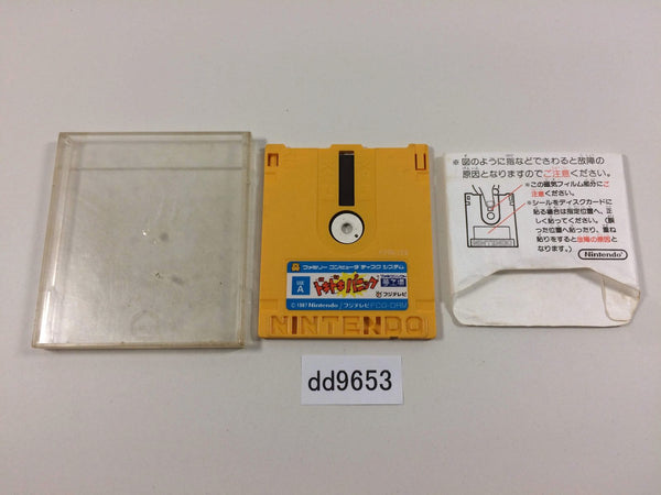 dd9653 Dream Factory Heartbeat Panic Famicom Disk Japan