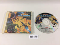 dd8145 Super Darius CD ROM 2 PC Engine Japan