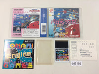 dd9192 Parodius Da! BOXED PC Engine Japan