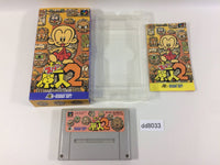 dd8033 Super Genjin 2 Super Bonk BOXED SNES Super Famicom Japan