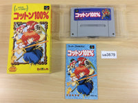 ua3679 Marchen Adventure Cotton 100% BOXED SNES Super Famicom Japan