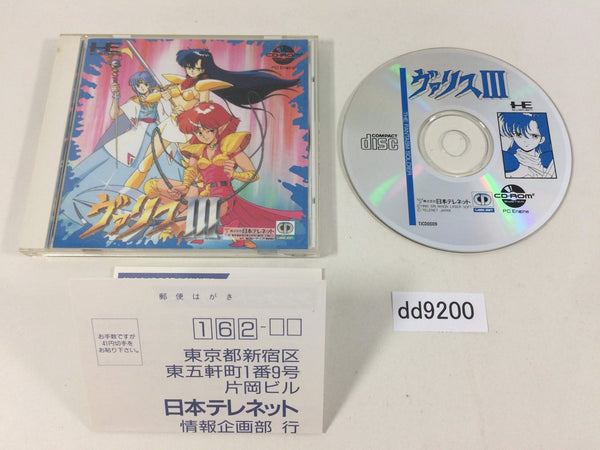dd9200 Valis III The Fantasm Soldier CD ROM 2 PC Engine Japan