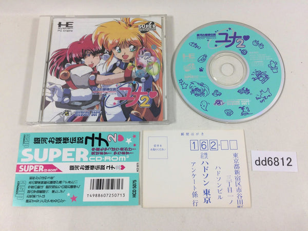 dd6812 Galaxy Fraulien Yuna II Eternal Princess SUPER CD ROM 2 PC Engine Japan
