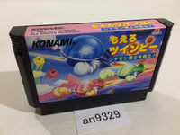 an9329 Moero Twinbee Stinger NES Famicom Japan