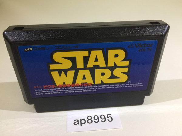 ap8995 Star Wars Victor JVC NES Famicom Japan