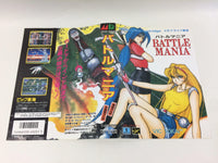 dd7740 Battle Mania BOXED Mega Drive Genesis Japan