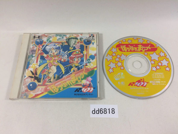 dd6818 Popn Magic SUPER CD ROM 2 PC Engine Japan