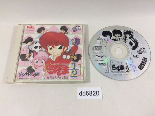 dd6820 Ranma 1/2 Datou Ganso Musabetsu KakutouRyu SUPER CD ROM 2 PC Engine Japan
