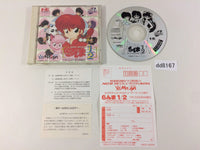 dd8167 Ranma 1/2 Datou Ganso Musabetsu KakutouRyu SUPER CD ROM 2 PC Engine Japan