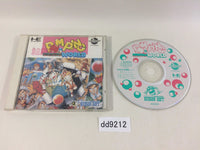 dd9212 Pomping World CD ROM 2 PC Engine Japan
