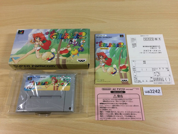 ua3242 Super Gussun Oyoyo 2 BOXED SNES Super Famicom Japan