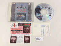 dd9217 Ys III Wanderers from Ys CD ROM 2 PC Engine Japan