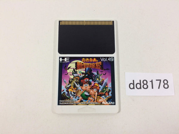 dd8178 Takahashi Meijin no Shin Boken Jima PC Engine Japan