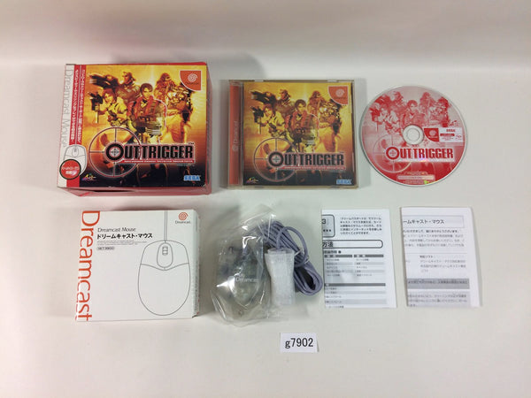 g7902 OutTrigger Dreamcast Japan