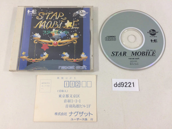 dd9221 Star Mobile CD ROM 2 PC Engine Japan