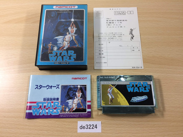 de3224 Star Wars BOXED NES Famicom Japan