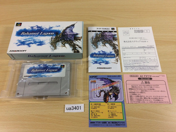 ua3401 Bahamut Lagoon BOXED SNES Super Famicom Japan