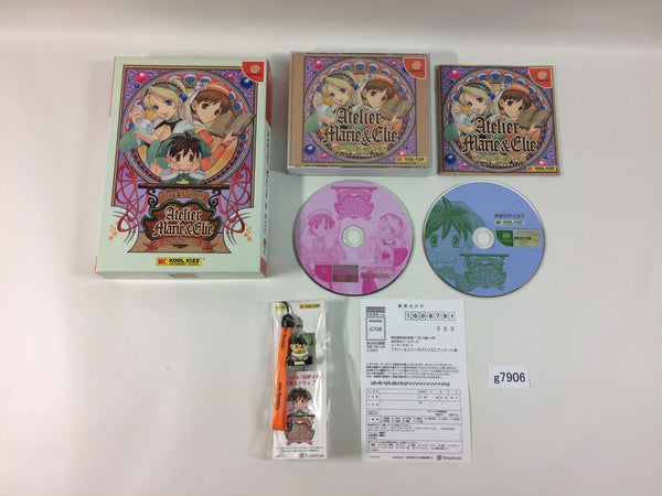 g7906 Marie to Elie Atelier 1.2 Dreamcast Japan