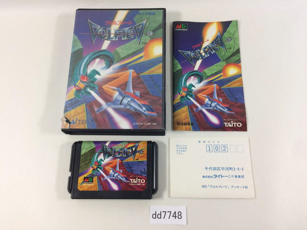 dd7748 Volfied BOXED Mega Drive Genesis Japan