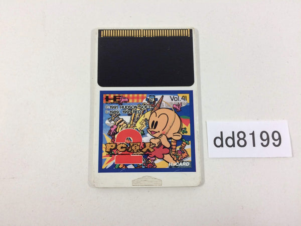 dd8199 PC Genjin 2 PC Engine Japan