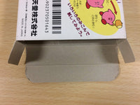 ua2753 Kirby Kirby's Adventure BOXED NES Famicom Japan
