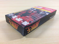 ua4311 Resale Ver Majuu Ou Majyuuou Maju Oh BOXED SNES Super Famicom Japan
