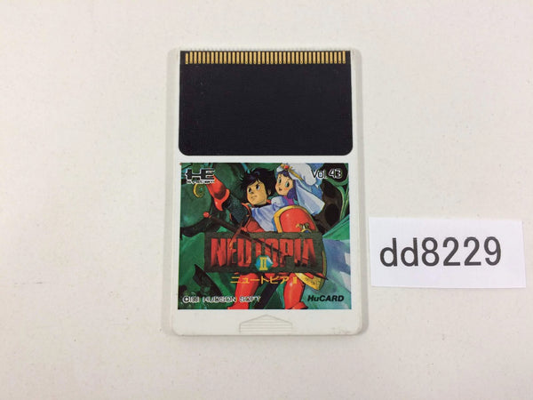 dd8229 Neutopia 2 PC Engine Japan