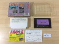 dc7072 Blaster Master Metafight BOXED NES Famicom Japan