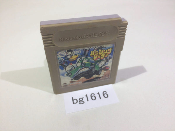 bg1616 Banishing Racer GameBoy Game Boy Japan